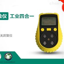 LB-BS4LB-BS4多功能气体检测仪