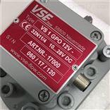 原装VSE流量计威仕VS2GPO12V12A11/X-24