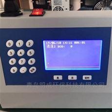 LB-4180S实验室用国标五日培养法水质BOD5检测仪