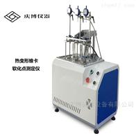 QB-WK-A塑料橡胶材料热变形维卡软化点温度测定仪