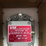 现货德国VSE流量计VS4GP012V12A11/X 24V