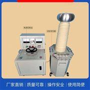 大功率 140KV熔喷布静电发生器