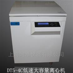 DT5-4C低速大容量離心機DL4-40