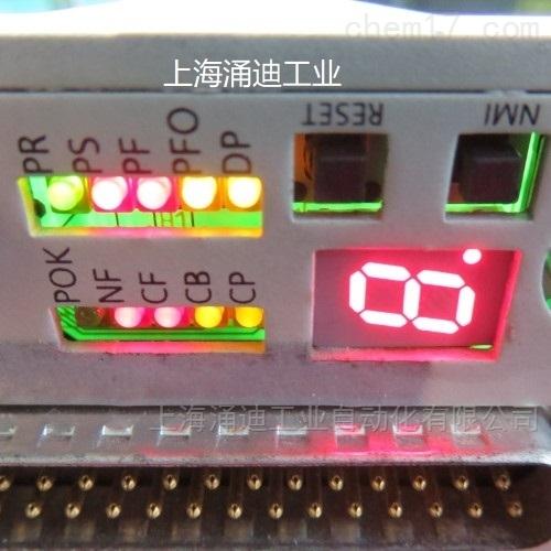 西门子840D报警300008测量循环故障
