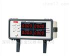 優利德 UTE1003B 智能電參數測量儀