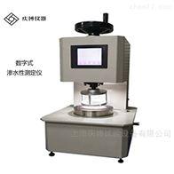 QB-8311GB/T 4744-1997 数字式智能耐静水压测试仪