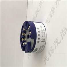 SBWZ-2461 一体化温度变送器(模块)