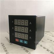 三相智能数显电压表