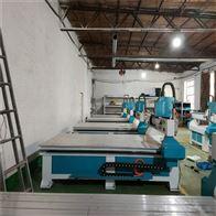 XA1500轩昂机械-浮雕精雕花雕刻机