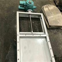 电动插板阀质量保证
