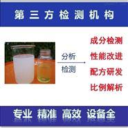 环氧胶黏剂成分分析技术报告