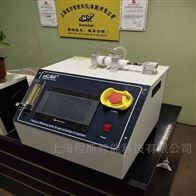 医用滤料气体交换压力差测试仪经销商