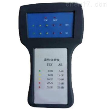 ZCPD-100Z多功能手持式局部放电检测仪厂家
