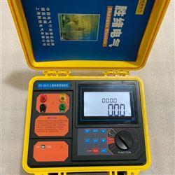 SG3001接地电阻土壤电阻率测试仪