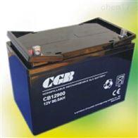 CB12900CGB长光蓄电池CB12900全新正品