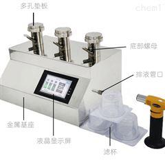 北京微生物限度仪ZW-300X薄膜过滤器