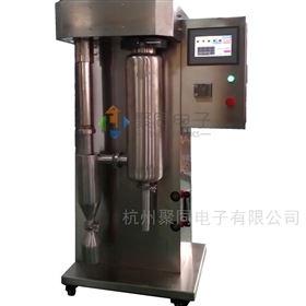 JT-8000Y实验室专用喷雾干燥机JT-8000Y小型干燥仪