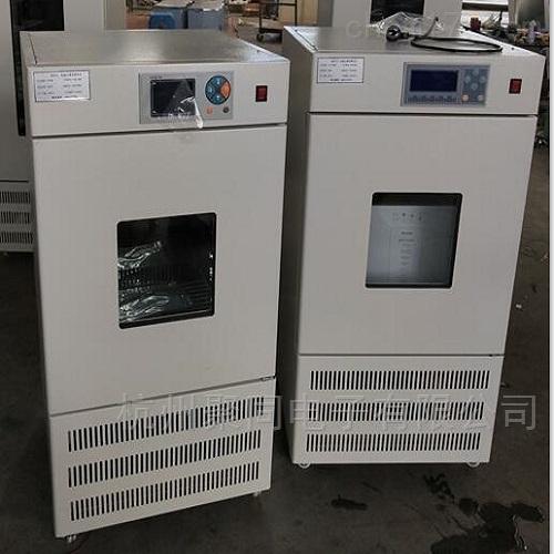 SPX-70B智能生化培养箱植物栽培箱?SPX-70B
