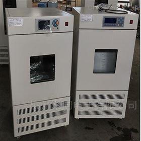 SPX-70BSPX-70B智能生化培養箱植物栽培箱SPX-70B