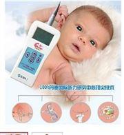 CN-I-TS听力筛查仪 CN-I-TS型