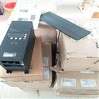 韩国PION电力调整器原装正品单相