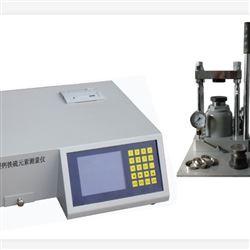 硫酸钡测量仪