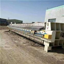 盛隆山东处理二手隔膜压滤机价格低高品质