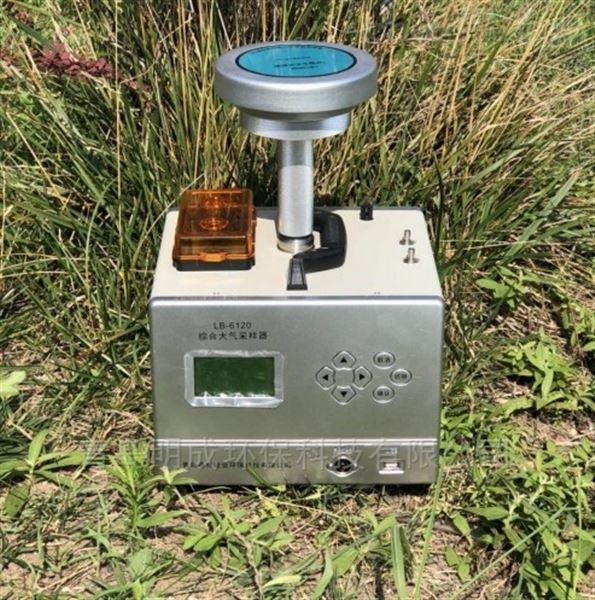 恒温加热型综合大气采样器