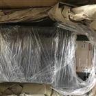 BUCHER齿轮泵QXV44-025R特价