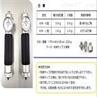 km-5/km-1/FHM-5/FHM-1日本藤原/日本竹村果实硬度计-水果测定仪