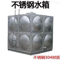 30 50 100 150 200立方定制保定不锈钢饮用水水箱