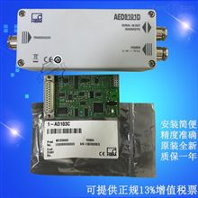 AED9101D德国HBM仪表型号放大板AD103C+AED9101D