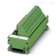2293679菲尼克斯接口模块UM 45-D15SUB/B/ZFKDS
