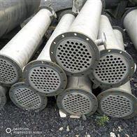 多种源头直供二手不锈钢冷凝器 列管换热器