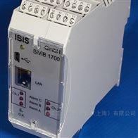 IBIS AI10.M16.010德国IBIS MC1100振动传感器-赤象工业