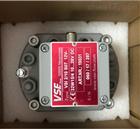 德国VSE流量计VS 0.02 GPO12V 32N11/4现货