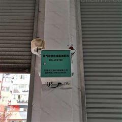 OSEN-OU东莞垃圾站臭气检测系统环保局