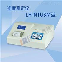 LH-NTU3M浊度测定仪