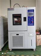 JW-1001安.徽.恒温恒湿试验箱作用