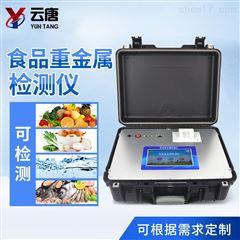YT-XSZ(新款)食品重金属快检仪