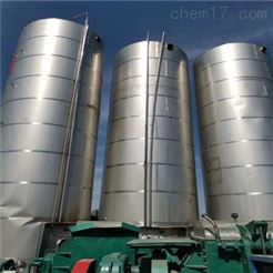 盛隆常年出售二手不锈钢储罐价格