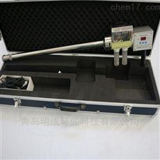 烟气监测用烟气预处理器 LB-70C