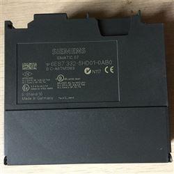 6ES7 332-5HD01-0AB0西门子S7-300模拟量输出SM332模块(4路)