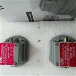 德国VSE现货流量计VS0.02GPO12V32N11/4