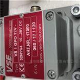 德国进口VSE流量计VS0.02GPO12V 32N11/4