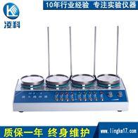 HJ-4四聯多頭磁力加熱攪拌器