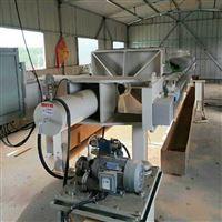 供应二手150平方板框压滤机自动拉板