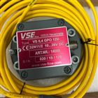 德国VSE流量计VS 2 GPO12V 32N11/4