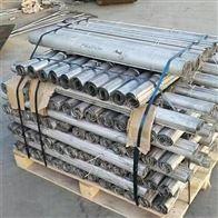 16Cr20Ni14Si2不锈钢防磨瓦按要求加工