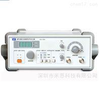 SP1053盛普 SP1053 高频信号发生器